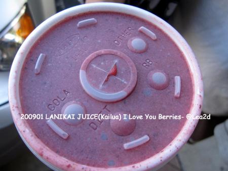2009年1月 2014年5月 カイルアのNIKAI JUICE(ラニカイジュース)のスムージーはアイラブユー・ベリーズ(I Love You Berries)