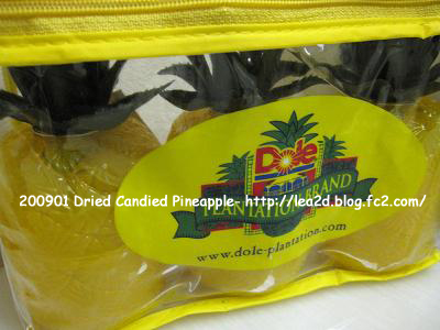 2009年1月 Dried Candied Pineapple