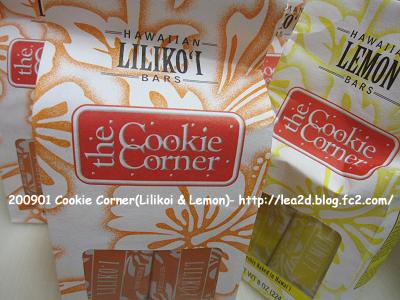 2009年1月 Cookie Corner  ( Llikoi & Lemon )