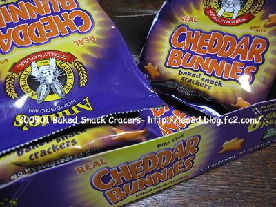 2009年1月 Baked Snack Cracers