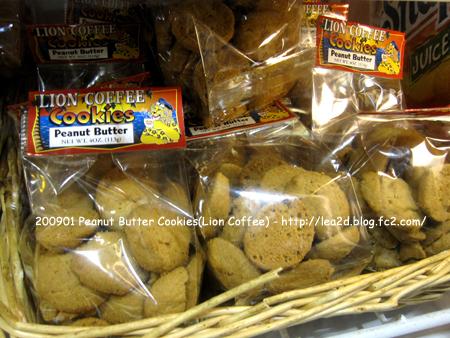 2009年1月 Peanut Butter Cookies ( Lion Coffee )