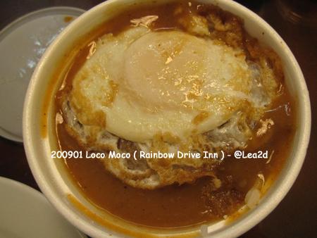 200901 Loco Moco - Rainbow Drive Inn(レインボー・ドライブイン) - @Lea2d