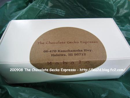 2009年8月 The Chocolate Gecko Espresso
