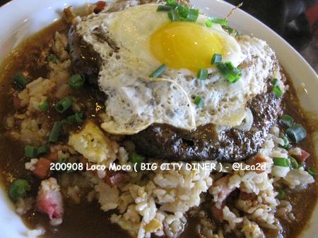 200908 Loco Moco - BIG CITY DINER (ビックシティーダイナー) - @Lea2d
