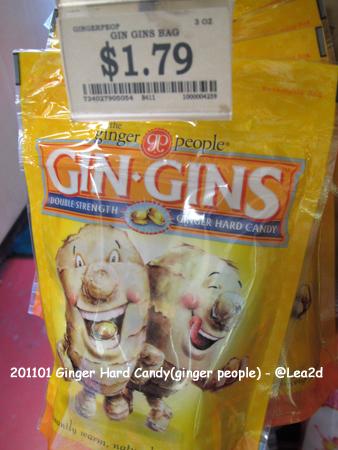 2011年1月 Ginger People(ジンジャーピープル) のキャンディーはマウイ島「ダウントゥーアース」のカフルイ店