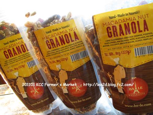 2011年1月 KCC Farmer's Market (BALEのグラノーラ)