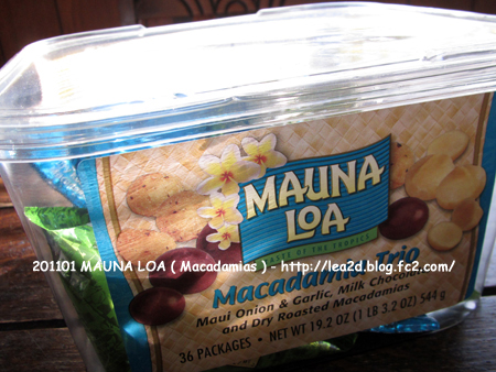 2011年1月 MAUNA LOA (Macadamias) マカダミアナッツ3種入り