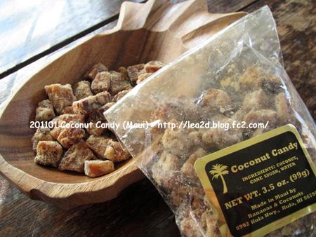 2011年1月 Coconut Candy マウイ島のココナッツキャンディー