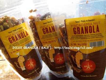 2011年1月 GRANOLA ( BALE ) グラノーラはまとめ買いがお得 ♪