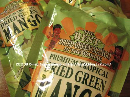 2011年8月 Dried Green Mango ( ドライグリーンマンゴー )