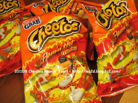 2011年8月 Cheetos Flamin's Hot (チートス)