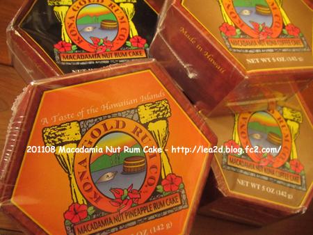 2011年8月 MACADAMIA NUT CAKE ( KONA COFFEE & PINEAPPLE RUM  & RUM )