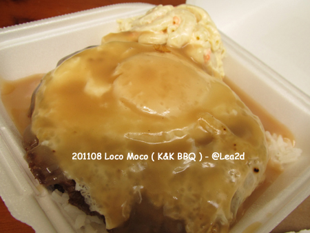 201108 Loco Moco - K&K BBQ (K&Kバーベキュー) - @Lea2d