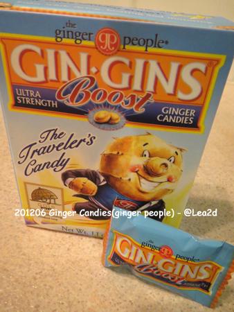 2012年6月 Ginger People(ジンジャーピープル) のキャンディーはオアフ島「ダウントゥーアース」のカポレイ店