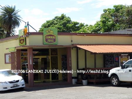 ハワイのLNIKAI JUICE(ラニカイジュース) スムージー・フレッシュジュース・アサイボウル 【ハレイワ店】