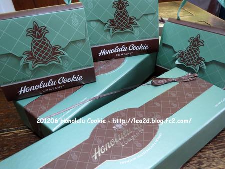 2012年6月 Honolulu Cookie ( ホノルルクッキー )