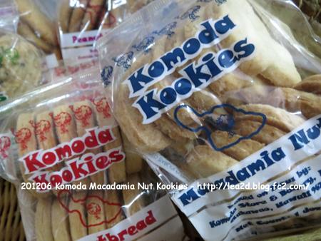 2012年6月 Komoda Store&Bakery ( Macadamia Nut な Kookies )