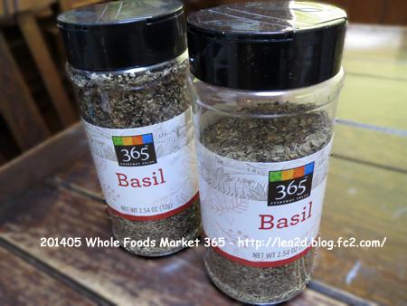 Whole Foods Market(ホールフーズマーケット)のプライベートブランド【365 シリーズ】 バジル
