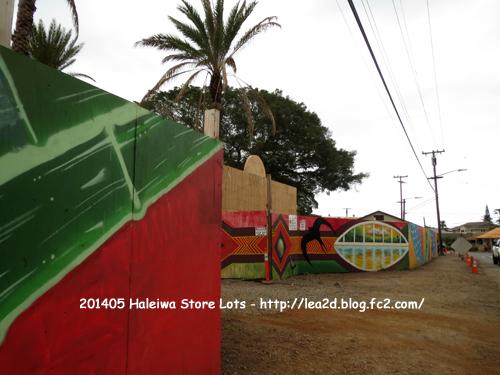 2014年5月 ハレイワストアロッツ(Haleiwa Store Lots)