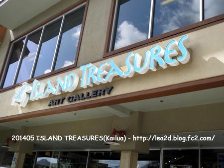 201405 カイルア Island Treasures Art Gallery(アイランドトレジャーズアートギャラリー)