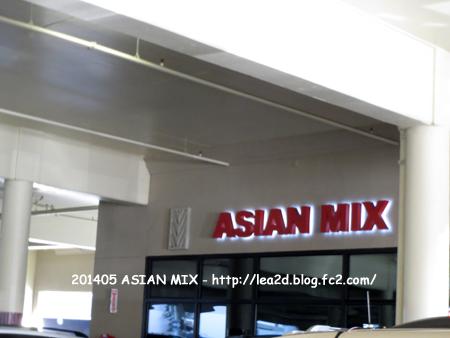 2014年5月 ASIAN MIX ( アジアン・ミックス)のテイクアウト