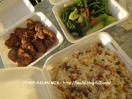 2014年5月 ASIAN MIX ( アジアン・ミックス)でテイクアウトな夕食