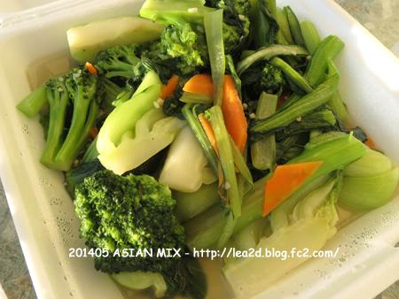 2014年5月 ASIAN MIX ( アジアン・ミックス)のテイクアウト(野菜炒め)