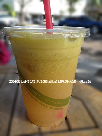 2014年5月 カイルアのフレッシュジュース店 LNIKAI JUICE(ラニカイジュース)で飲んだレモネード