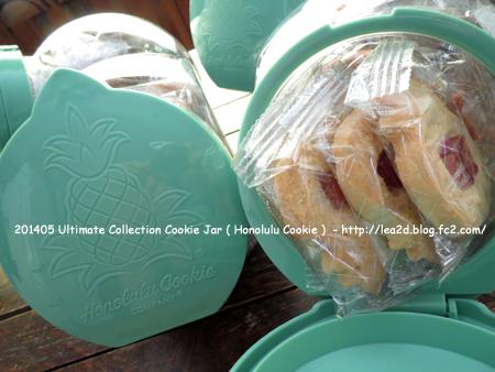 2014年5月 Ultimate Collection Cookie Jar ( Honolulu Cookie ) ホノルルクッキー