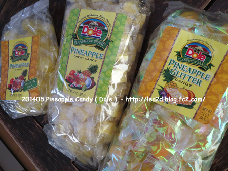 2014年5月 Pineapple Candy ( Dole )  ドールのパイナップルキャンディー