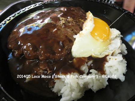 201405 Loco Moco - Steak & Fish Company (ステーキ&フイッシュ カンパニー) - @Lea2d