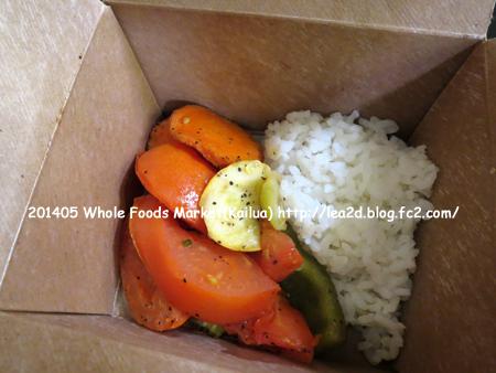 201405 ハワイで野菜、サラダが食べたい時 ホールフーズ(Whole Foods Market)