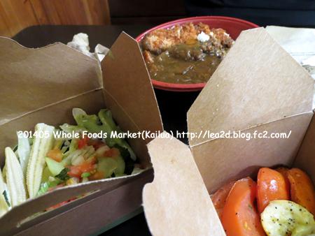 201405 ハワイで野菜、サラダが食べたい時 たとえば、ホールフーズ(Whole Foods Market)で買う。