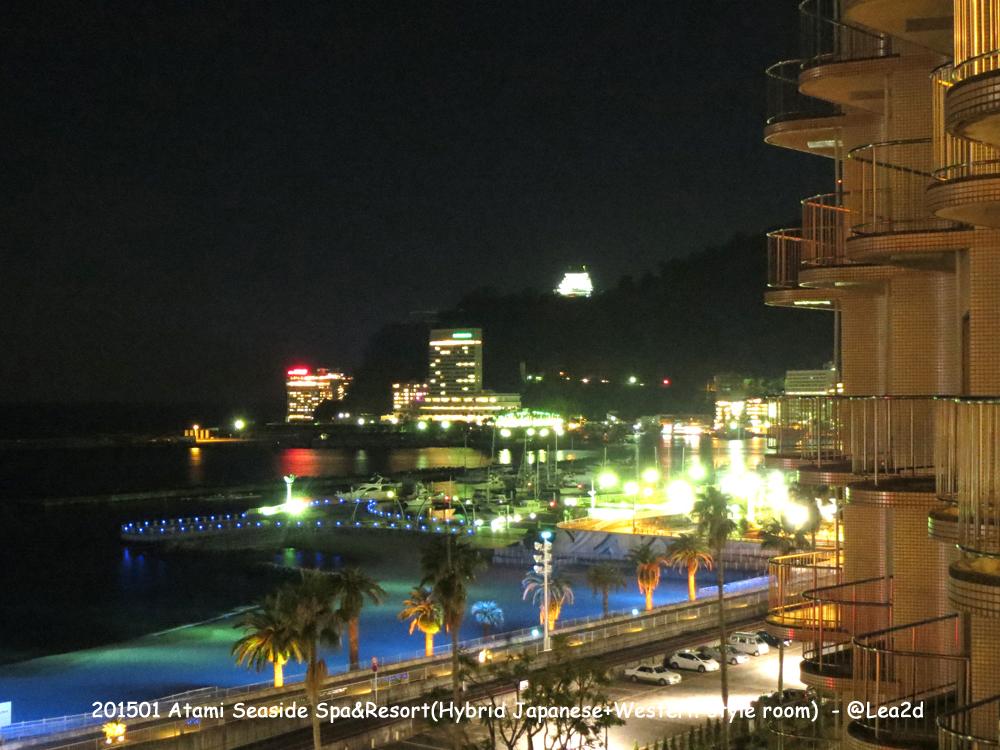 2015年1月 熱海シーサイドスパ&リゾート(禁煙モダン和洋室8F)部屋からの眺め・景色