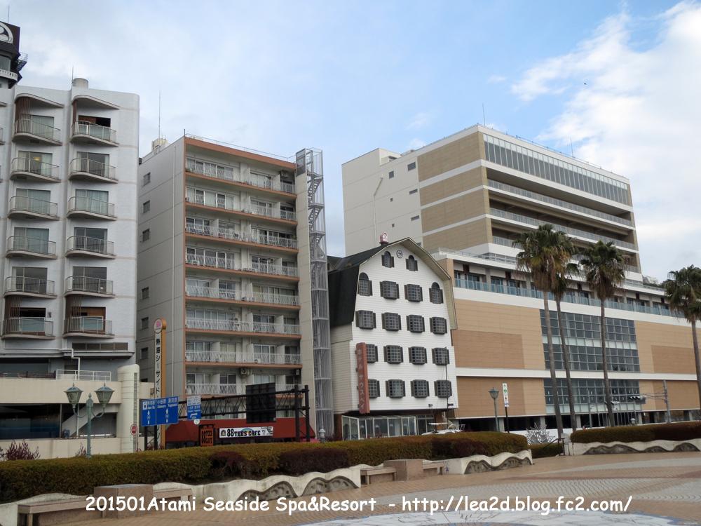 2015年1月 熱海のホテル「熱海シーサイドスパ&リゾート(Atami Seaside Spa&Resort)」