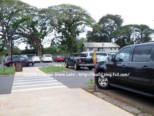 2015年5月 ハレイワストアロッツ(Haleiwa Store Lots) 駐車場