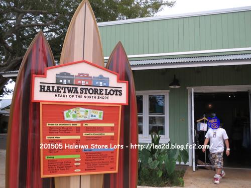 2015年5月 ハレイワストアロッツ(Haleiwa Store Lots)