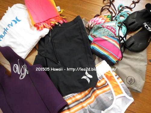 2015年5月 ハワイに持って行く(持参)洋服