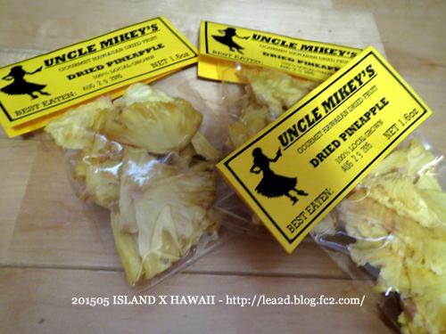 2015年5月 ノース、ワイアルアのアイランドXハワイで買ったUNCLE MIKEY'SのDRIED PINEAPPLE(ドライパイナップル)