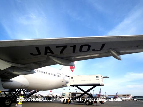 2015年5月 ホノルルから成田はB777-200ER