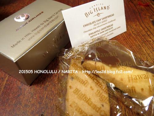 2015年5月 ホノルルから成田はB777-200ER 機内食 BIG(ビッグアイランド・キャンディーズ)のクッキーのクッキー