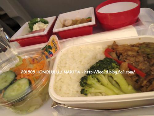 2015年5月 ホノルルから成田はB777-200ER 機内食