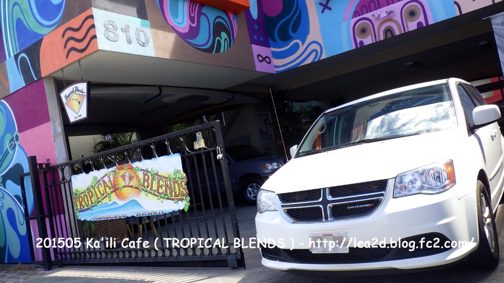 201505 TROPICAL BLENDS (トロピカル・ブレンズ) カカアコの810ビルにあるサーフ(SUP)ショップのカフェ