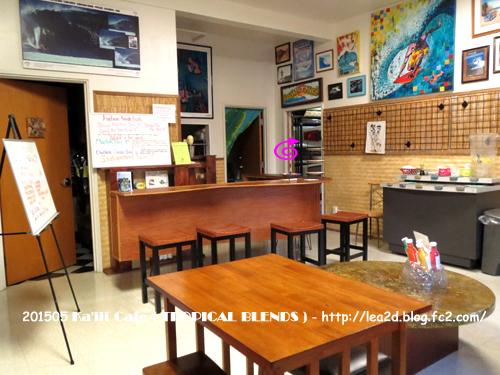 201505 TROPICAL BLENDS (トロピカル・ブレンズ) カカアコの810ビルにあるサーフ(SUP)ショップのカフェで食べるスパイシーアヒポキボウル