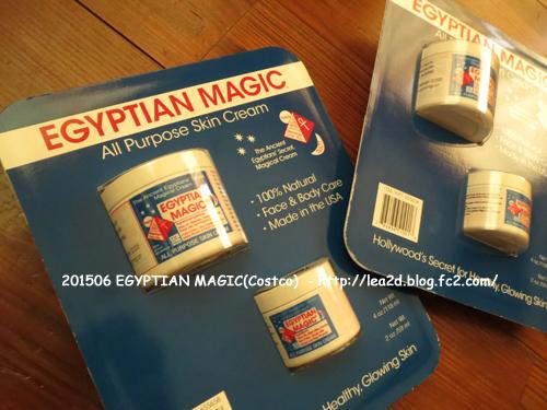 2015年6月 日本のコスコ(Costco)でEGYPTIAN MAGIC 【エジプシャンマジッククリーム】 を買う