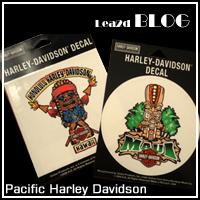 ハワイのPacific Harley Davidson(パシフィック・ハーレー・ダビッドソン) で買った物ブログ