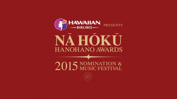 nahoku-HA-logo-large-586x330.jpg