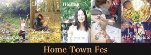 Blog_Hometownfes1