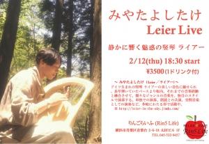Blog_りんごらいふ