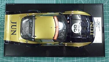 rx7-2.jpg